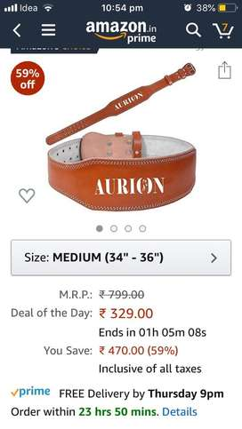 Aurion Gym Belt