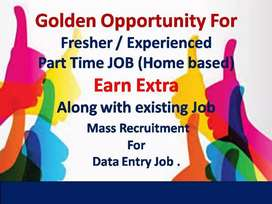 PART TIME DATA ENTRY WORK