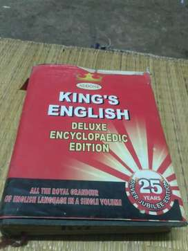 KING'S ENGLISH DELUXE ENCYCLOPAEDIA EDITION