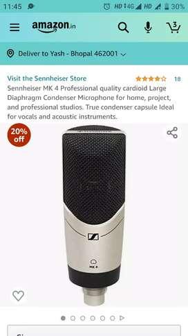 Studio condenser mic MK4