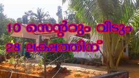 House for Sale in Vegapally