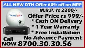 New Connection Tata sky, Dishtv, Airteltv Tata sky SD HD Binge+