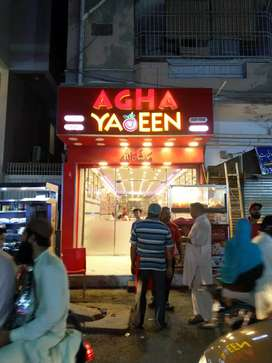 Aghayaseen juice and fast food