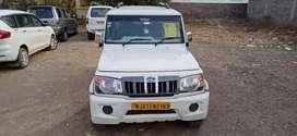 Driver chayiye panchpadra refanari
