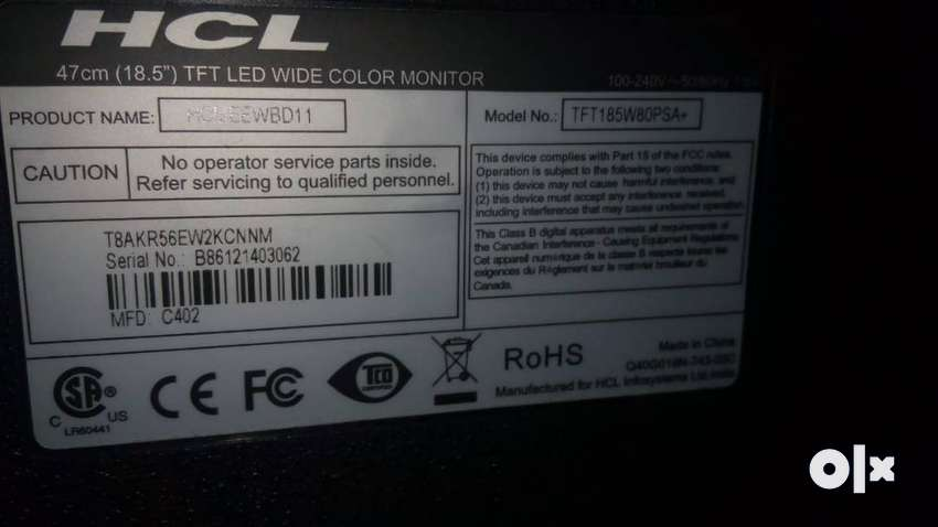 HCL Computer is for sale 0
