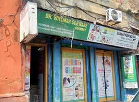 Reputable Homeopathic Retailer for Sale in N. Kolkata With Polyclinic