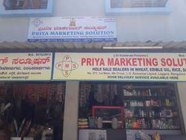 Provision Store