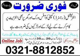 Staff required Male & female's