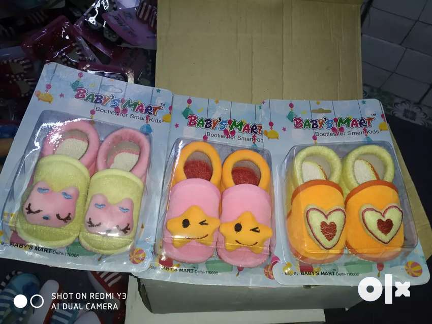 Baby shoe's (branded items) 0