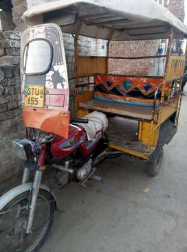 Riksha for sale