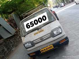 Rs 60000 no aal pepar redi