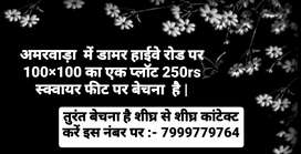 250rs square feet pe 100×100 ( 10,000) ka plot sell krna hai urgent.