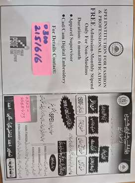 Free Courses & Stipend for non muslims