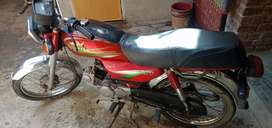 Road price 17 model for sale