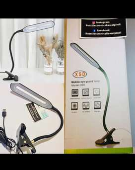 Study lamp or Office Work Night Light