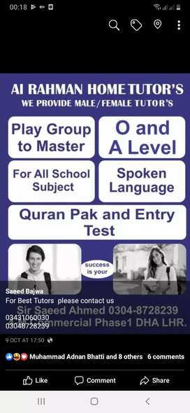 Al Rahman Tutor. We provide Male & female  home tutors for all classes