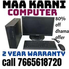 Dhamaka offer 8gb ram 1000gb 19 lcd keybord mouse