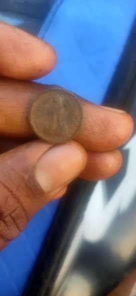 Coin 1 paisa