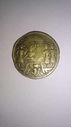 Old Coins Ram Darbar coin