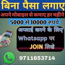 Whatsapp kare