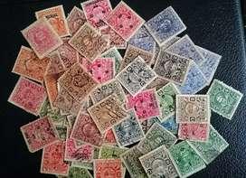 Rare Cochin state stamps