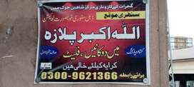 Furnished room and shops  any time call in gujjrat