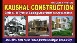 Deals in all types of building construction work