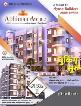 For your family need,  2 BHK  Flats  in   Dudulgaon  at Abhiman Avenue