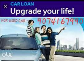 USED CAR LOAN SERVICE
