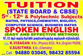 Tution for CBSE & STATE BOARD