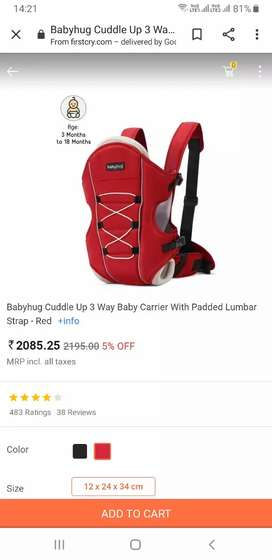 Babyhug Cuddle Up 3 Way Baby Carrier With Padded Lumbar Strap