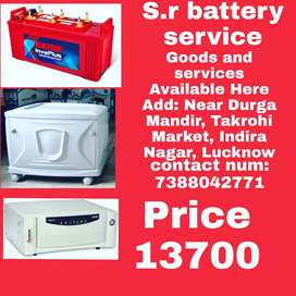 S.r battery service all types inverter battery available in low price