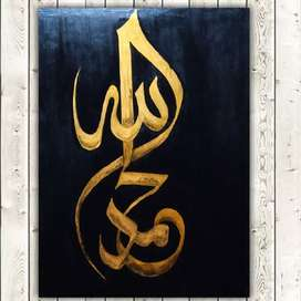 Islamic Calligraphy Art
