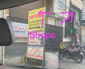 half basement place 4 shop for office, godown, Nr Ring road Vikasnag
