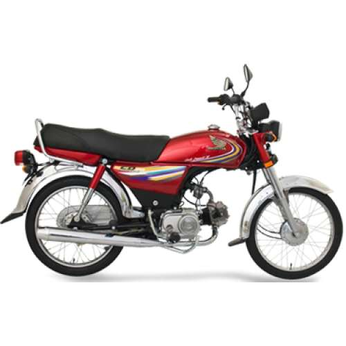 Honda 70 for sale 0