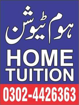 Home Tuition Services in Lahore