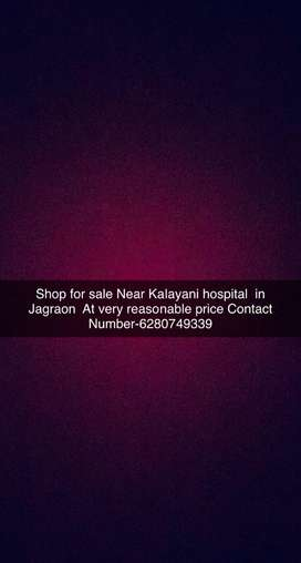 Shop for sale at very reasonable price in jagraon