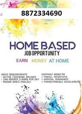 Urgent need 150 male females for semi-private company/ Data Entry Back