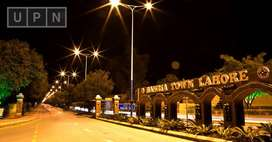 Mega Discount Investment Opportunity In Bahria Town Lahore Residential