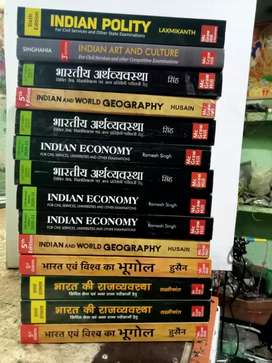 UPSC NCERT AND REFRENSH BOOKS