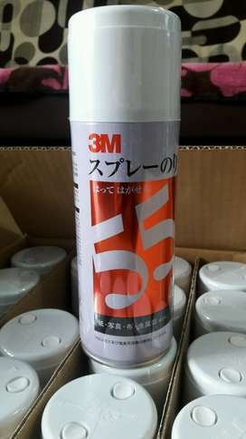 3M spray glue limited edition
