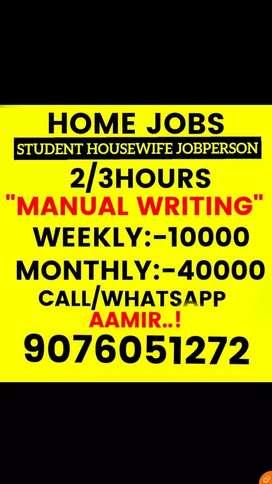 Home based  job  no age limit