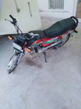 Motercycle 70cc Honda Rs 55000.