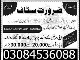 Part time & Full time work for male & female