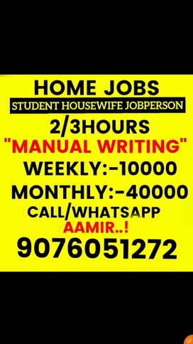 Home based  job  no age limit