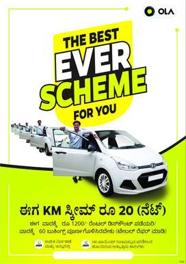 The best OLA leasing scheme - Bangalore