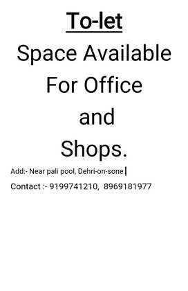 Space available at 1st floor for shop and office Near pali pool.