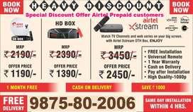 Buy New Dth Settop Box IPL OFFER Airtel HD box xstream Box Dth dd fre