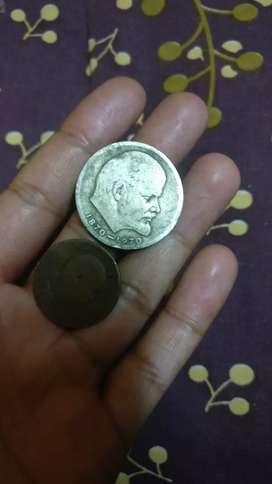 Soviet Ruble