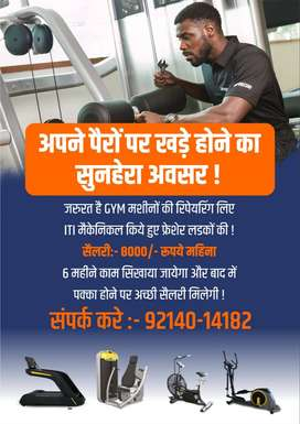 iti electrician required in jaipur